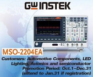 MSO2204EA Promotion